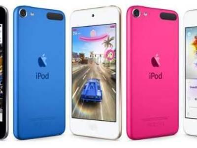 Nieuwe iPod Touch heeft A8-chip
