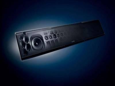 Test: Yamaha YSP-5600