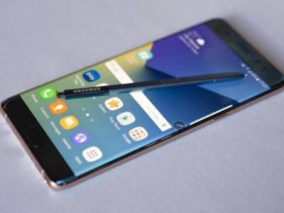 Samsung over de nieuwe Note 7